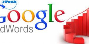 Десет техники за създаването на успешна Google AdWords кампания - iTechBG