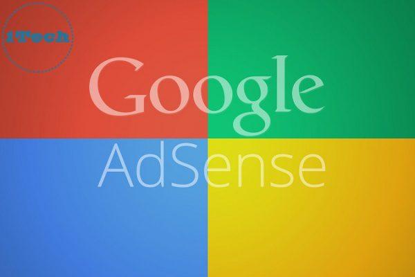 Какво е Google Adsense и как се използва? - iTechBG