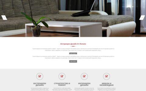 Web Design и SEO на уеб сайт от iTechBG